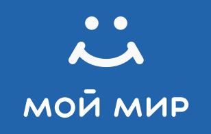 images/vstavki/moy_mir.png